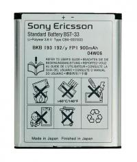 pin sony bst33